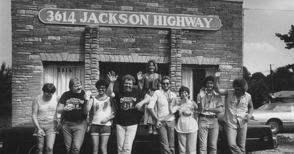 122324218 10157660126288034 7153717269500862326 O E1614092745580 1 E1614093732489 Allman Brothers Band, Bob Dylan, Bob Seger, Boz Scaggs, Duane Allman, Fame Studio, George Michael, Gregg Allman, Lynyrd Skynyrd, Muscle Shoals, Muscle Shoals Sound Studio, Paul Simon, The Rolling Stones, The Swampers