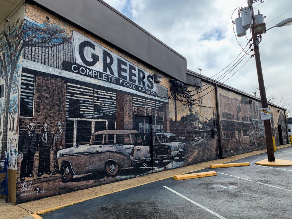 Img 4964 Mardi Gras, Mobile, Murals, Port City