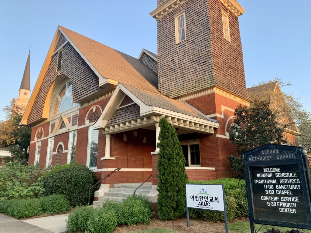 Auburn United Methodist