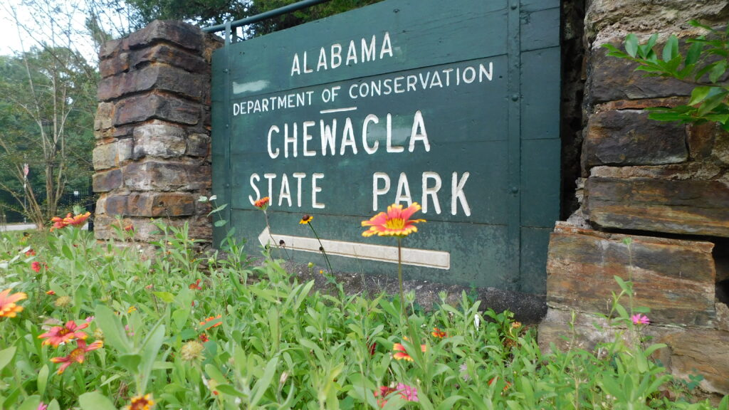 A beginner's guide to 3 Chewacla State Park activities
